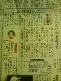 JPT第8戦東日本クラシック